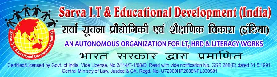 Sarva India No 1 Best Computer Education Institute