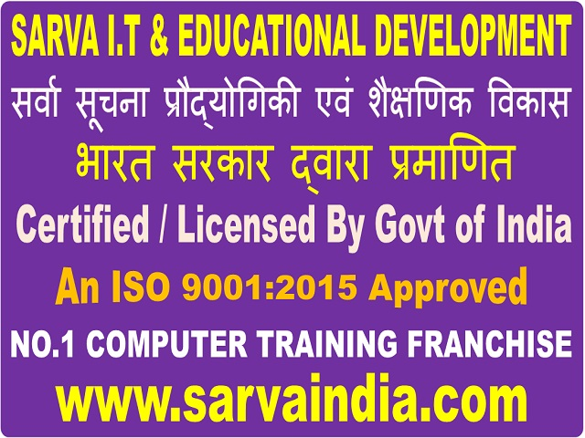 Computer Training Franchise Procdure, Standard Explained by-SarvaIndia