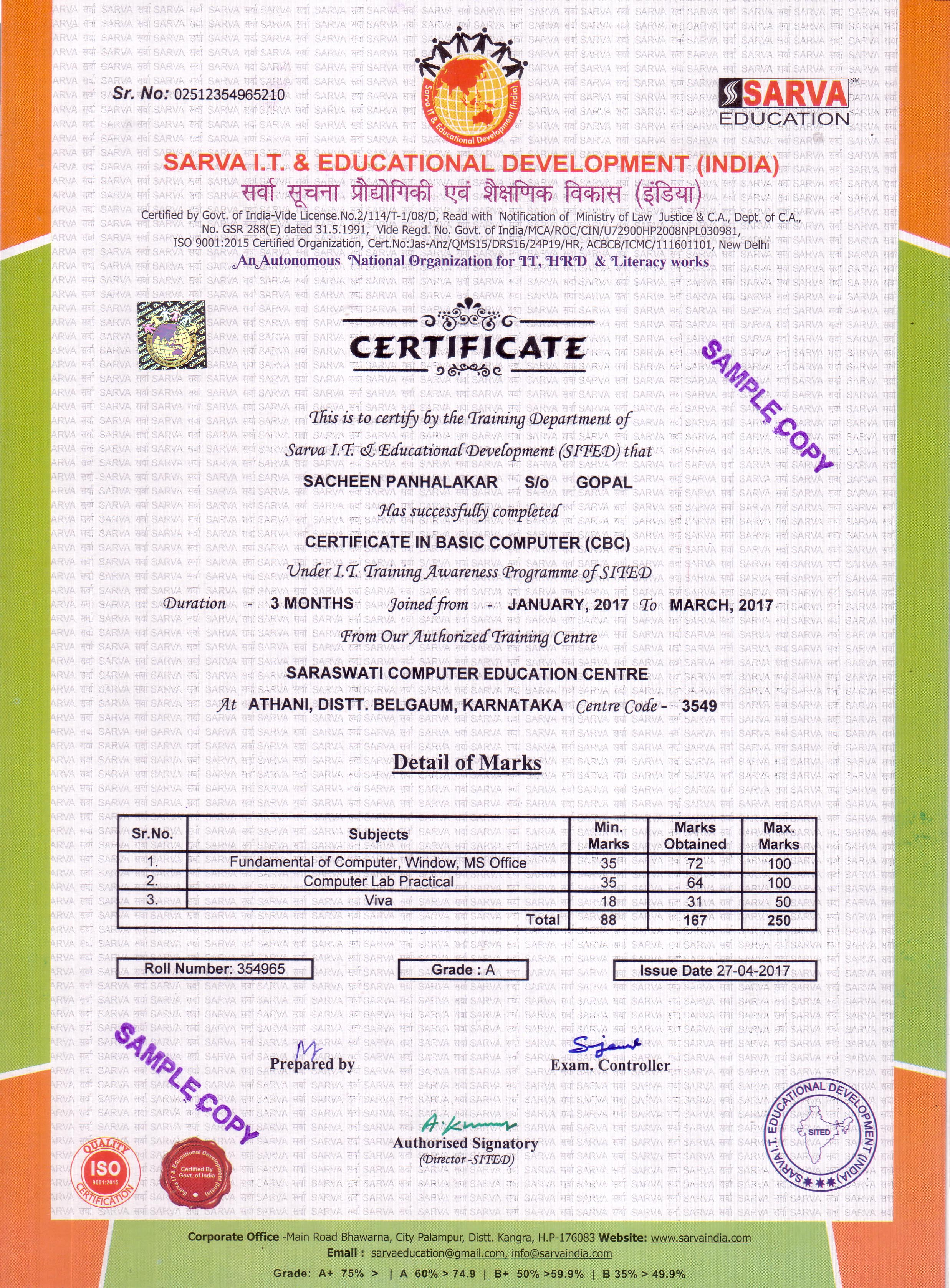 Certificate samples of computer course image collections valid computer certificate courses for new computer institute computer software courses center franchise software institute franchise xflitez Gallery