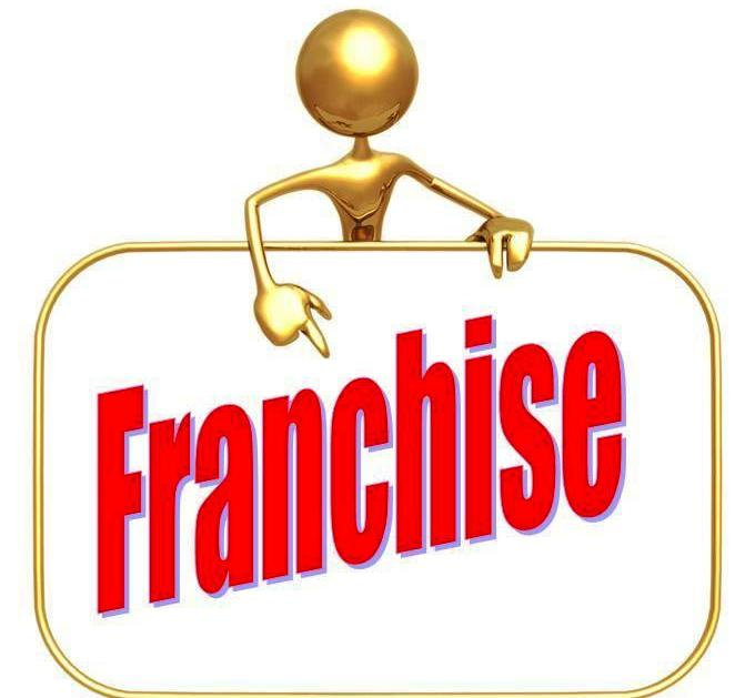 Best: Computer Centre Franchise Offer In India