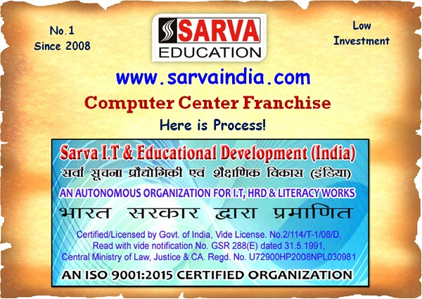 Easy Tips* For Getting Top Computer Center Franchise in Karauli. Computer Franchise Requirments Explained For Opening Computer Training Center in Karauli- (100% Ok)