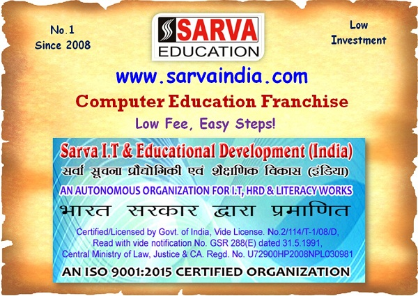 Computer Education Franchise in Uttarakhand, 02.01.2020