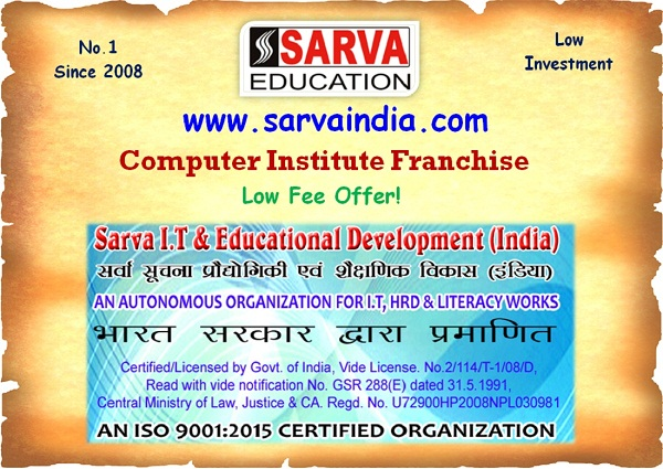 Apply For Low Fee Computer Institute Franchise in Manipur