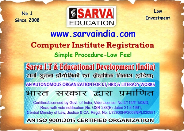 Full Info.-Computer Institute Register kaise kare- Puri Jankari, Asaan Tarika *2020* New Computer Institute Registration Simplified Process Explained for your Computer Training under govt of India Permitted, NCT Delhi, ISO For Your Institute in Village, Block, District, Talukas, Shop Act, Society Act, State Level Area in India