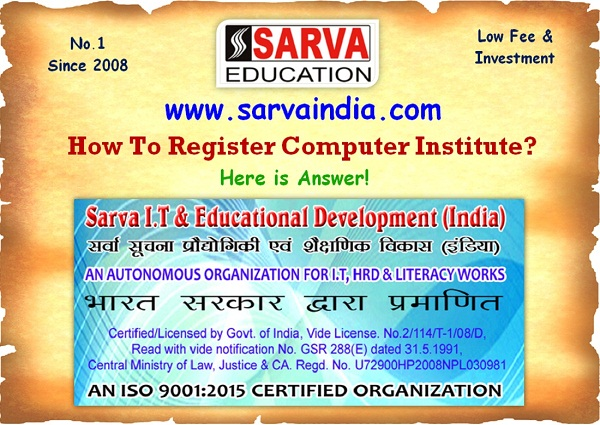 Low Fee::How You Can Register Computer Training Centre in Kangra- 07.01.2020