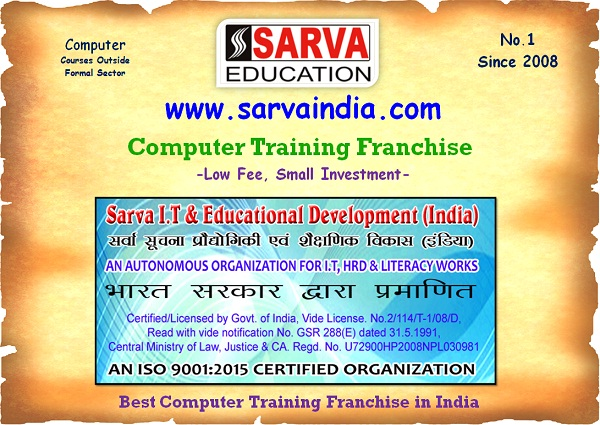 Computer Training Franchise Proposal-SarvaIndia.com
